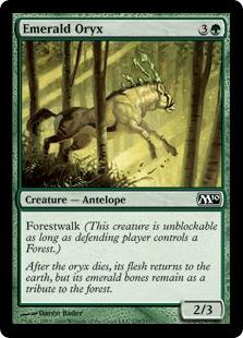 《エメラルドのオリックス/Emerald Oryx》[M10] 緑C
