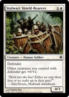 《断固たる盾持ち/Stalwart Shield-Bearers》[ROE] 白C