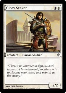 《栄光の探求者/Glory Seeker》[ROE] 白C