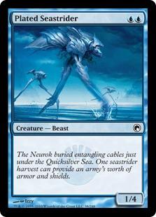 《板金鎧の海うろつき/Plated Seastrider》[SOM] 青C