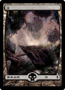 【Foil】《沼/Swamp》(241)[ZEN] 土地