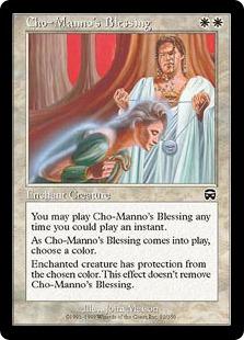 《チョー=マノの祝福/Cho-Manno's Blessing》[MMQ] 白C
