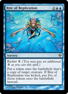 《複製の儀式/Rite of Replication》[ZEN] 青R