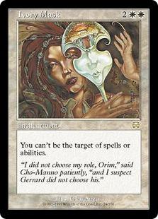 【Foil】《象牙の仮面/Ivory Mask》[MMQ] 白R