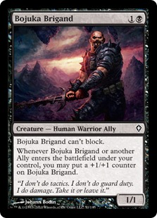 《ボジューカの盗賊/Bojuka Brigand》[WWK] 黒C