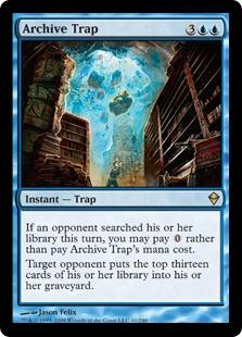 《書庫の罠/Archive Trap》[ZEN] 青R