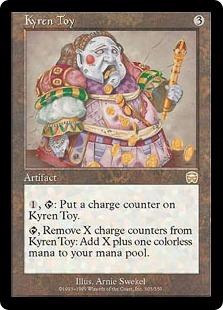 《カイレンのオモチャ/Kyren Toy》[MMQ] 茶R