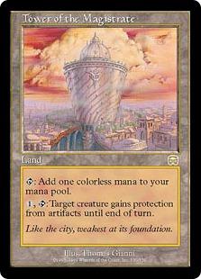 《市長の塔/Tower of the Magistrate》[MMQ] 土地R