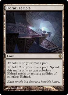 《エルドラージの寺院/Eldrazi Temple》[ROE] 土地R
