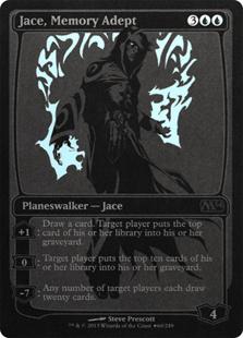 《記憶の熟達者、ジェイス/Jace, Memory Adept》(SDCC2013)[SDCC] 青