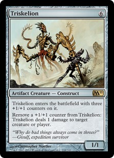 《トリスケリオン/Triskelion》[M11] 茶R