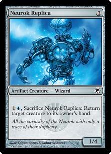 《ニューロックの模造品/Neurok Replica》[SOM] 茶C