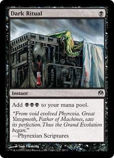 《暗黒の儀式/Dark Ritual》[PvC] 黒C