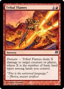 《部族の炎/Tribal Flames》[PvC] 赤C