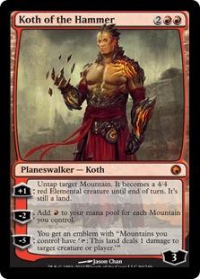 《槌のコス/Koth of the Hammer》[SOM] 赤R