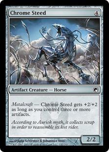 《金属の駿馬/Chrome Steed》[SOM] 茶C