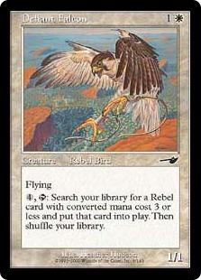 《果敢な隼/Defiant Falcon》[NEM] 白C