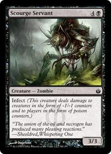 【Foil】《災いの召使い/Scourge Servant》[MBS] 黒C
