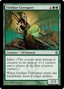 《ヴィリジアンの堕落者/Viridian Corrupter》[MBS] 緑U