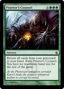 《法務官の相談/Praetor's Counsel》[MBS] 緑R