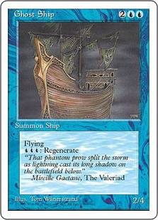 《幽霊船/Ghost Ship》[4ED] 青U