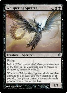 《囁く死霊/Whispering Specter》[NPH] 黒U