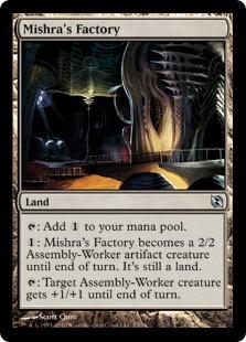 ミシュラの工廠