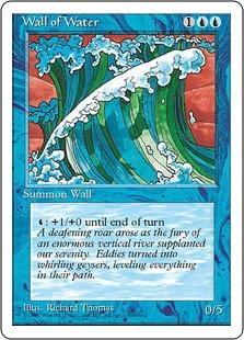 《水の壁/Wall of Water》[4ED] 青U