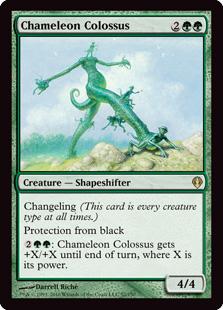 《カメレオンの巨像/Chameleon Colossus》[ARC] 緑R