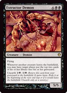 《絞り取る悪魔/Extractor Demon》[ARC] 黒R