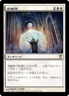 《金輪際/Nevermore》[ISD] 白R
