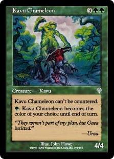 《カヴーのカメレオン/Kavu Chameleon》[INV] 緑U