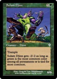 《スーラム・ジン/Sulam Djinn》[INV] 緑U