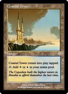 《沿岸の塔/Coastal Tower》[INV] 土地U