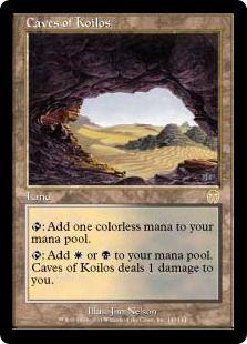 コイロスの洞窟