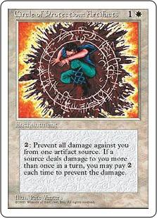 《秘宝の防御円/Circle of Protection: Artifacts》[4ED] 白U
