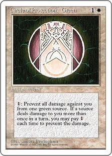 【アルターネイト版】《緑の防御円/Circle of Protection: Green》[4ED] 白C