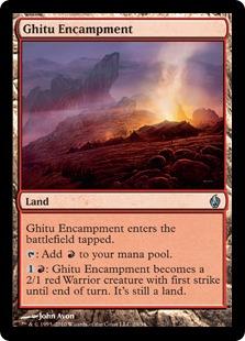 【Foil】《ギトゥの宿営地/Ghitu Encampment》[FAL] 土地U