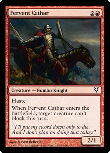 《熱血漢の聖戦士/Fervent Cathar》[AVR] 赤C