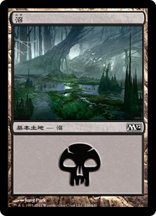 《沼/Swamp》(240)[M12] 土地
