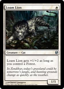 壌土のライオン