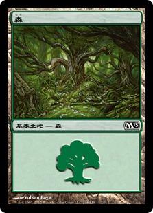 《森/Forest》(246)[M13] 土地