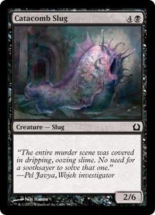 【Foil】《地下墓地のナメクジ/Catacomb Slug》[RTR] 黒C