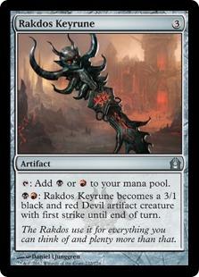 《ラクドスの魔鍵/Rakdos Keyrune》[RTR] 茶U