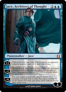 《思考を築く者、ジェイス/Jace, Architect of Thought》[RTR] 青R