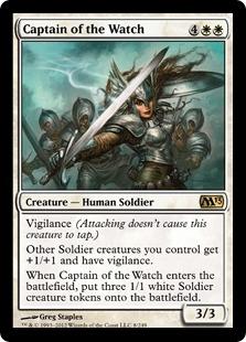 《警備隊長/Captain of the Watch》[M13] 白R