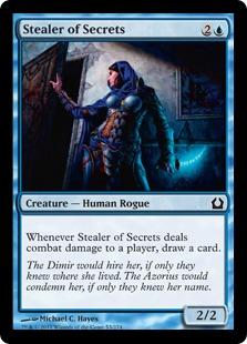 《秘密を盗む者/Stealer of Secrets》[RTR] 青C