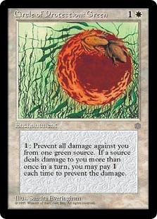《緑の防御円/Circle of Protection: Green》[ICE] 白C