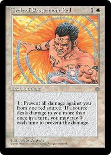 《赤の防御円/Circle of Protection: Red》[ICE] 白C