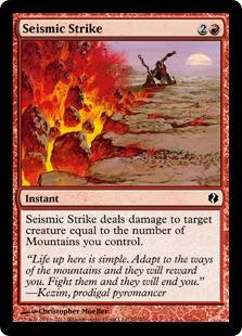 《地鳴りの一撃/Seismic Strike》[VvK] 赤C